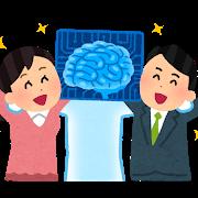 人工知能の習得に向いている人